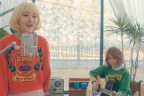 Kpopを音楽ジャンルとして聴いてみませんか?おすすめアーティスト&ソング【グループ編】