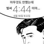 韓国で流行中?? ケータイのロック画面が面白い♡♡