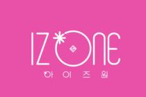 【PRODUCE48】ついにデビューが決定!グループ名は「IZONE(アイズワン)」♡