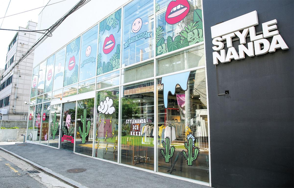 Stylenandaカロスキル店