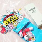 喜ばれること間違いなし!お土産にぴったりの韓国コスメ5選をご紹介します!
