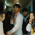 【2020年最新】思わず悲鳴!韓国のおすすめホラー映画をご紹介!