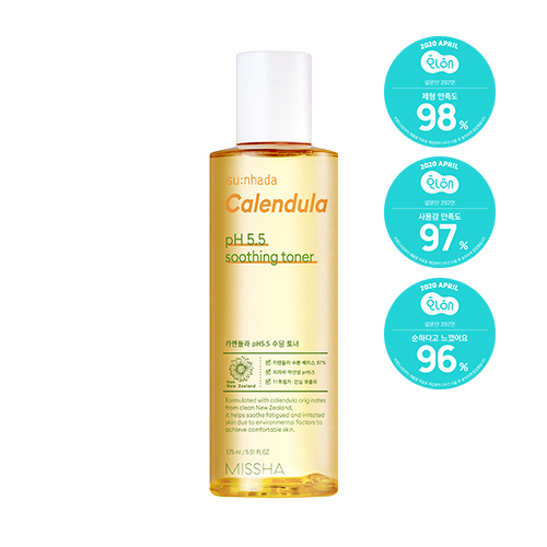 Calendula pH 5.5 Soothing Toner