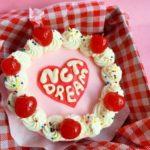 """<span class=""""title"""">推しのセンイルはケーキでお祝い!韓国風のケーキがオーダーできるお店10選</span>"""